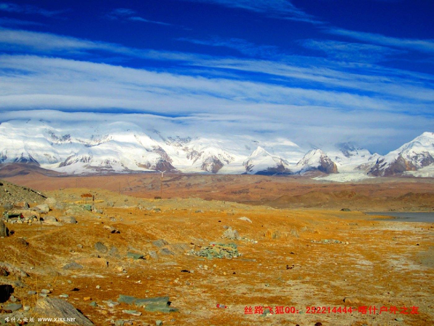 冬季的慕士塔格峰