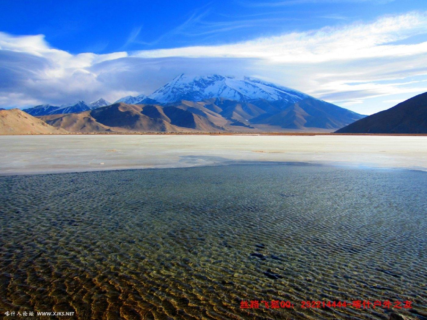 冬季的慕士塔格峰与卡拉库里湖.jpg
